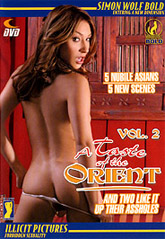 A Taste Of The Orient 02