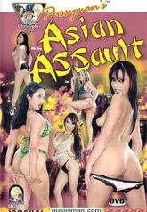 Asian Assault 01