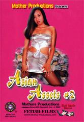 Asian Assets 02