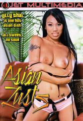 Asian Lust 05