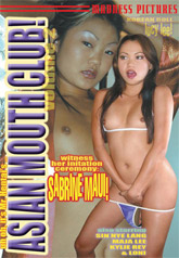 Asian Mouth Club 02