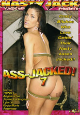Ass Jacked 07