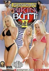 Bikini Butt Babes 02