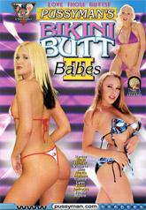 Bikini Butt Babes 03