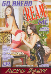Go Ahead And Ream Me 01