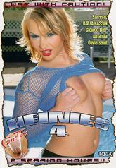 Heinies 04