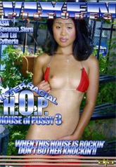 Interracial House Of Pussy 03