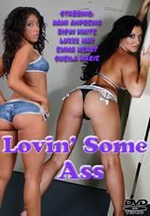 Lovin' Some Ass